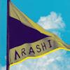 Anii / Antonette: Arashi : flag