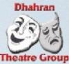 Theatre_UP1