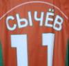 sychov_chitaet userpic