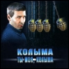 kolyma_ru