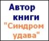 acad_vitman userpic