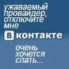 pprovoloka