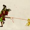 samurai_mod