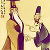 Mulan - Emp. and council dude