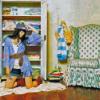 yvn イボーン: lindsay closet debut
