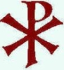 имя христово