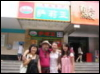 Xhinese friends after lunch in Guanghzou