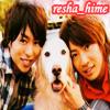 resha_hime
