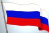 Русский Блок