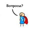 ru_f1_obvious