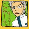This is Akutsu