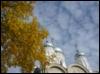 осеннее-храм