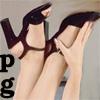 Upside down black heels