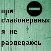 tarleok: не раздеваюсь