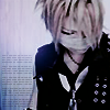 Invisible Wall - Reita