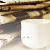 Tea & newspaper
