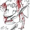 general/yuukobayashi
