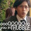 sareru: ryo
