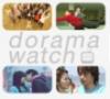 dorama watch - drama love