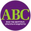 abc-gid