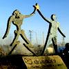 newantt: D9 Statue