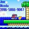 Island Kirby