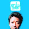 ryuxeen userpic