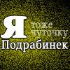 alr_pol