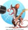 мышь певчая