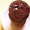 lupislune: Chocolate: Cookie
