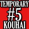 大パンですよ~: LULZ ☂ Temp #5 Kouhai