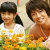 Koharu, My Girl - Masamune