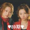 Julie: kacha kai-chan douki