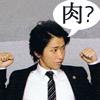 mint_and_mocha: Ohno Satoshi