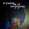 lena_vludi userpic