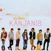 ☆シャヒラ★錦戸亮: Kanjani8