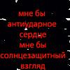 mentolom userpic