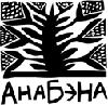anabena_ua userpic