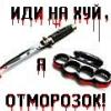 jesus_crew_55 userpic