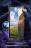 дверь в космос