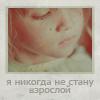 albina_