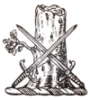 мечи у пня