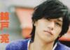 Lili: pic#Ryo Chan