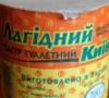 по-київськи