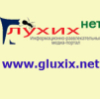gluxixnet userpic