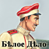 beloedelo_spb userpic