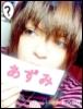 hatsukoi_aroma userpic