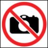 Маленький: No foto