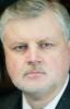 С.Миронов