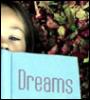 мечтаю